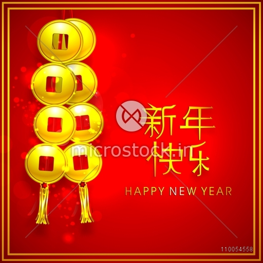 Quotes Chinese New Year Wishes: Chinese New Year Wishes Messages Quotes Text Images For